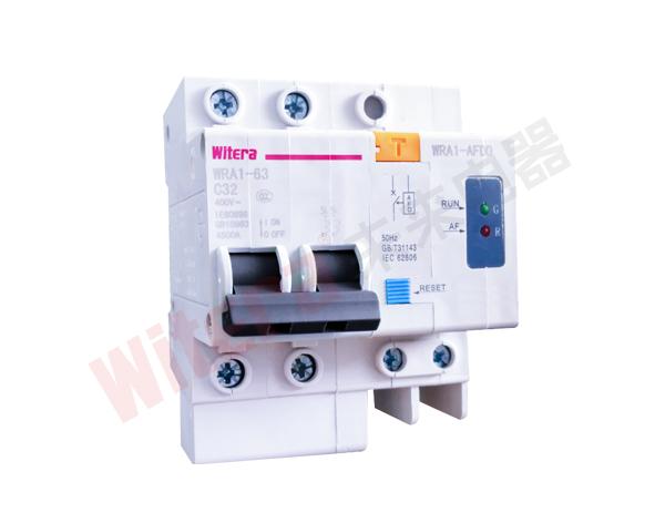 wra1-63系列电弧故障保护电器电能表外置断路器,电动